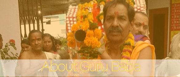 About_GuruBaba